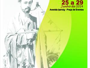 Confira no site da FundArt a programação da 91a Festa de São Pedro