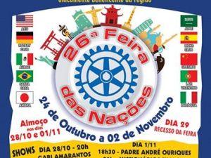 Feira das Nações começa nesta sexta-feira na Praça de Eventos