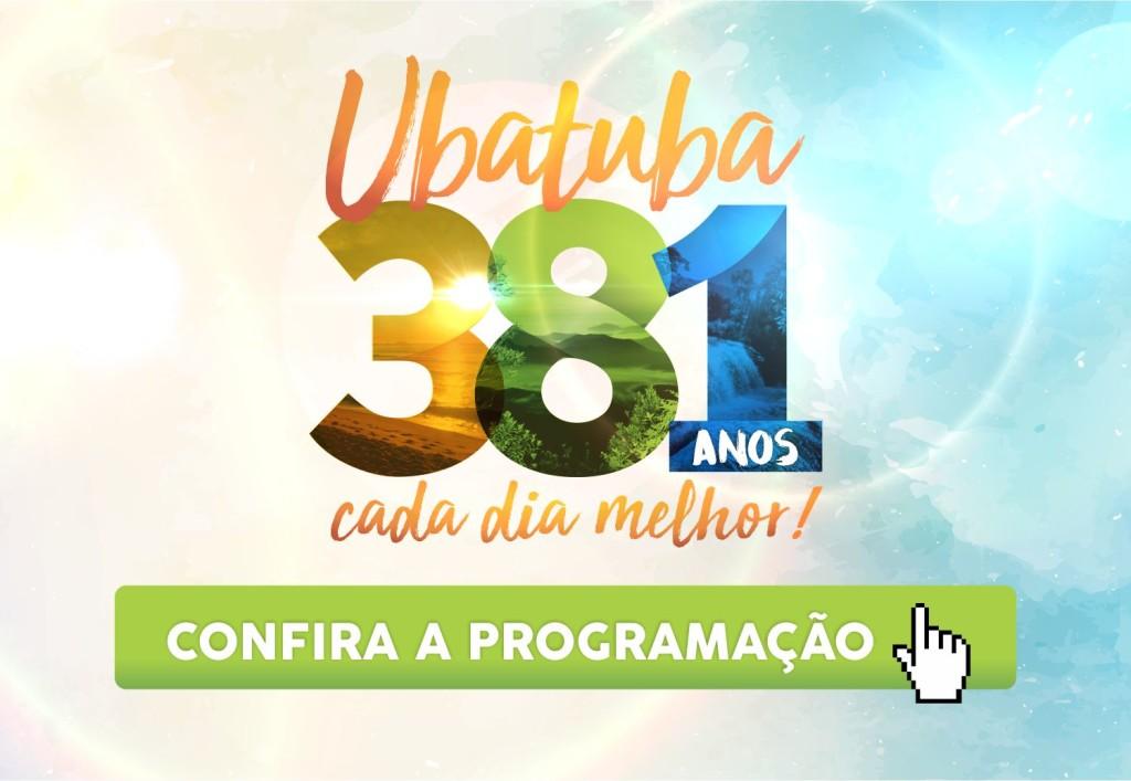 Pop-up_381_anos_1500px (1)