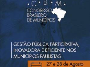 Congresso Brasileiro de Municípios acontecerá em Ubatuba