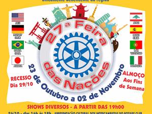 27ª edição da Feira das Nações começa nesta sexta-feira na Praça de Eventos