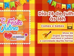 Fundo Social de Solidariedade de Ubatuba organiza Festa Julina