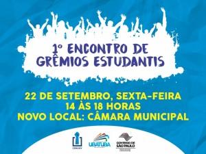Conselho de Juventude realiza Encontro de Grêmios Estudantis