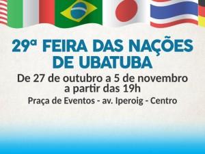29ª Feira das Nações: inauguração é remarcada para o sábado, 28