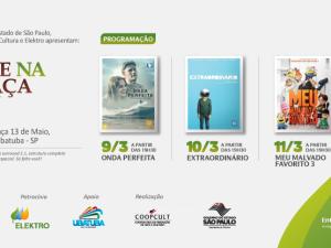 """Ubatuba recebe Projeto """"Cine na Praça"""""""