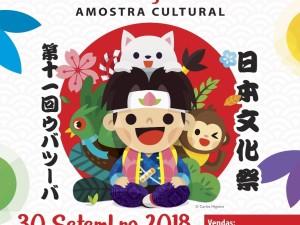 11º Festival de Cultura Japonesa acontece no Teatro Municipal