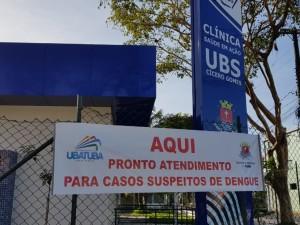 Pronto-Atendimento do Ipiranguinha funcionará na UBS Cicero Gomes